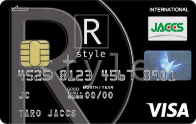 R-styleカード